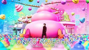 UNKO MUSEUM TOKYO